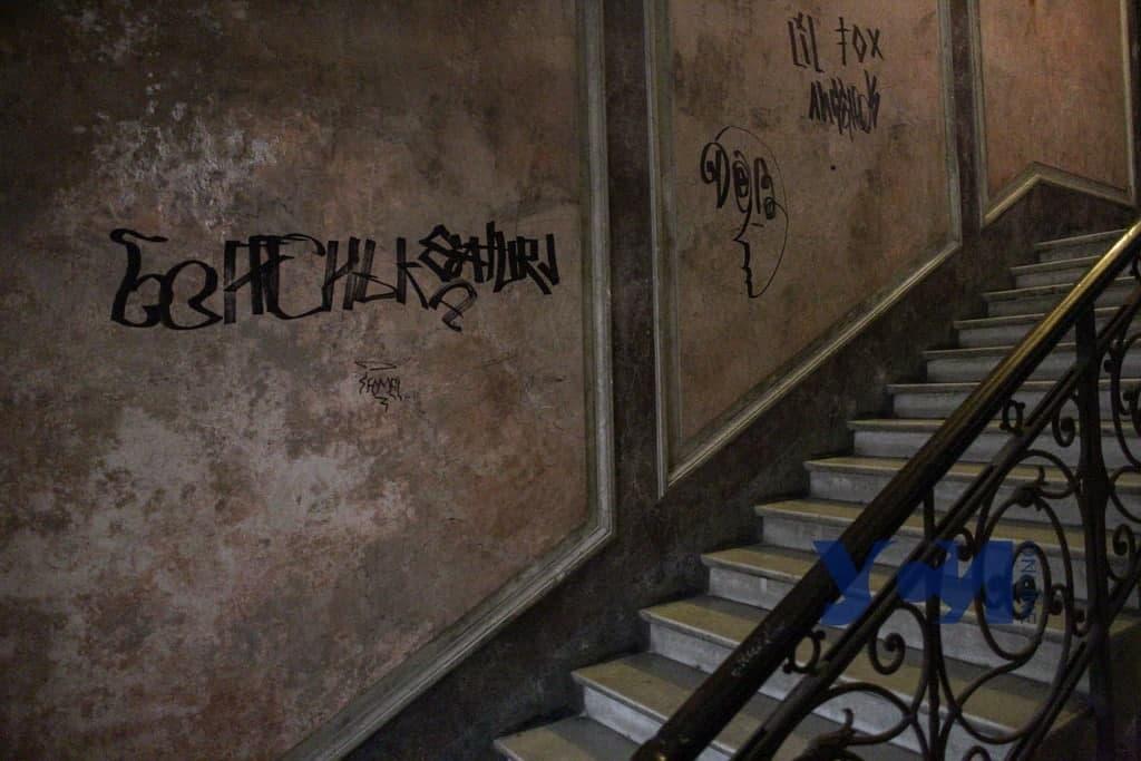 дом Гершенкопа, стена