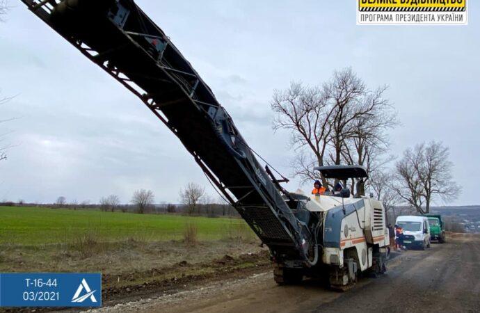 В Одесской области начали строить дорогу в обход Молдовы (фото, схема)