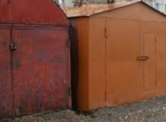 В Одессе собрались ставить гаражи «на костях» (фото)