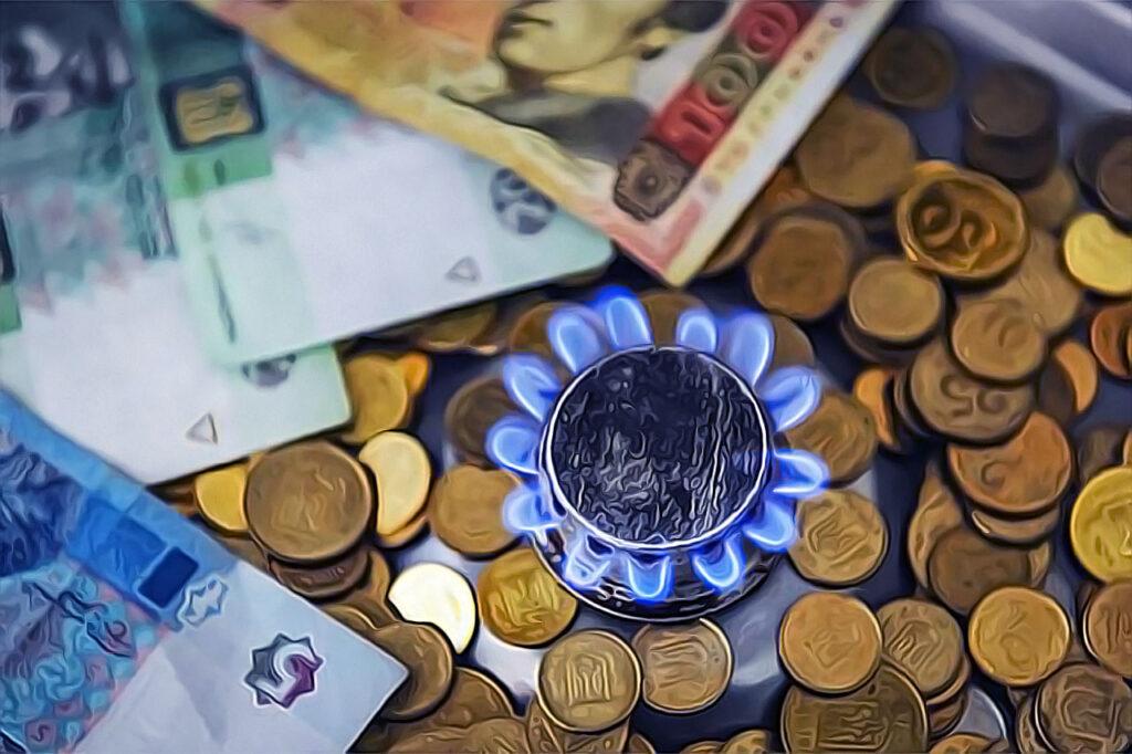 газ в Одессе тариф на газ