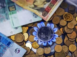 Тарифы, пенсии, дешевая ипотека: что изменилось с 1 марта?