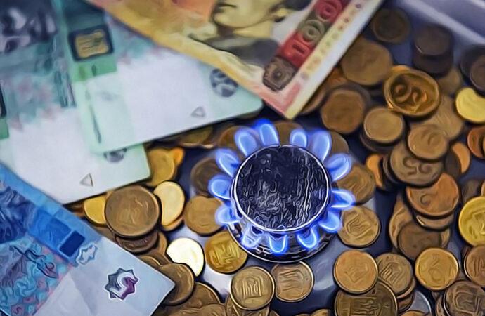 Годовой тариф на газ: можно ли сэкономить?