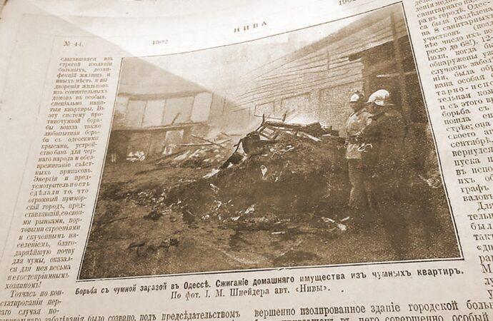 Последней чумной эпидемии в Одессе — 110 лет: как это было