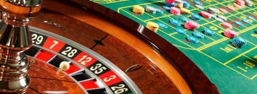 В Одессе откроют казино: выдана лицензия