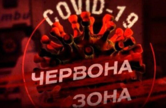 Одесская область угодила в «красную» зону карантина – каких ограничений ждать?