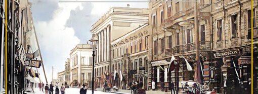 Где в Одессе была лучшая типография города