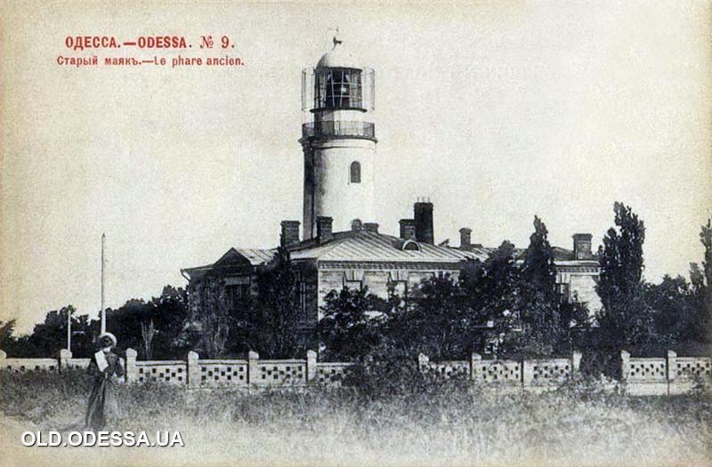 мыс Большой Фонтан, старый маяк
