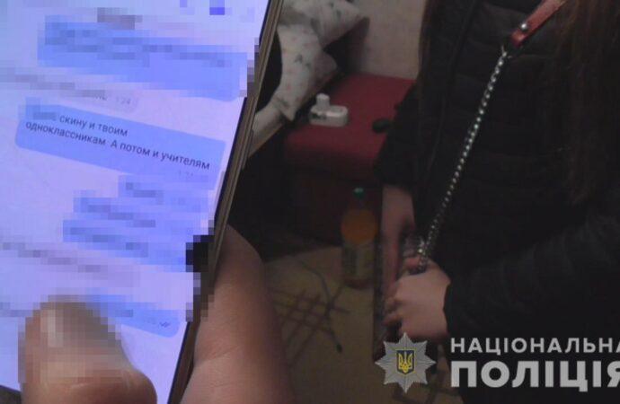 Шантажировал и угрожал: в Одессе арестовали подозревамого в изнасиловании несовершеннолетних девочек