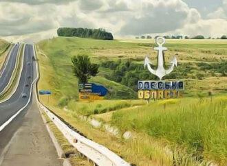 Электричество, дороги, вода: что изменится в Одесской области в ближайшее время?