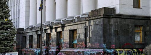 «Художества» сторонников Стерненко возле Офиса Зеленского оценили в 2 миллиона
