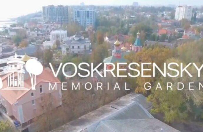 Парк на месте санатория и жуткая находка возле школы: главные новости Одессы за 16 марта