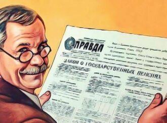 Пенсии в СССР: деньги, стаж и персональные выплаты (+ видео)