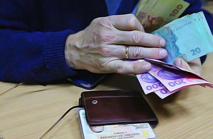 Кому пенсію призначать автоматично?