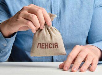 Пенсию в Украине можно будет передать по наследству: это правда?
