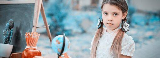 Записывать первоклассников в школы Одессы можно с 1 апреля