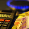 Будет ли у одесситов единая платежка за газ?