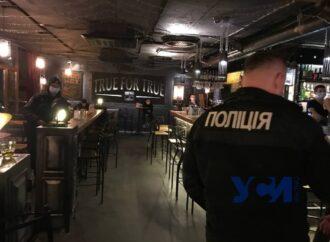 В одесских клубах прошли «ковидные облавы»
