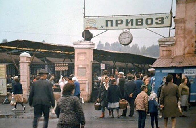 Легенды одесского «Привоза»: торговая полиция, чумной пожар, клад и слон (+видео)