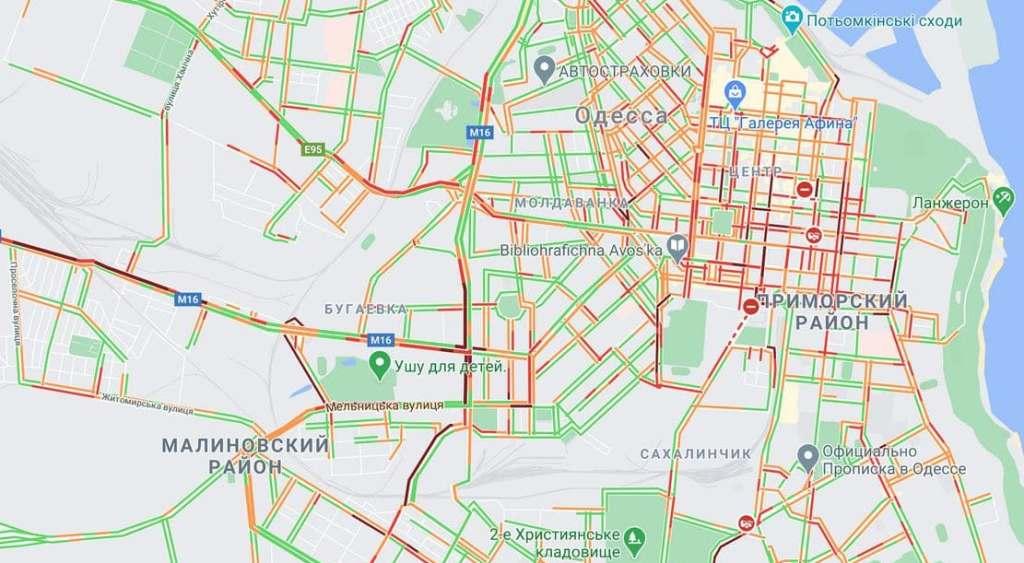 пробки в Одессе, вечер 19 марта