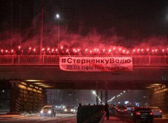 Сторонники Стерненко готовят «горячую» акцию в день его рождения
