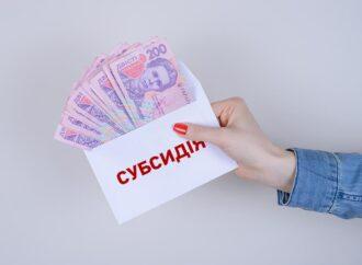 Как пересчитают субсидии с 1 мая и у кого их отберут?