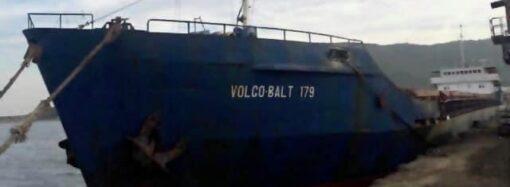 Крушение сухогруза с украинскими моряками: стали известны фамилии погибших и спасенных