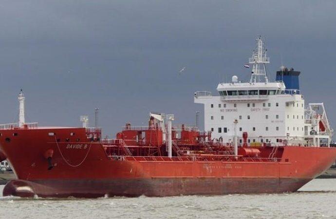 Пираты в Африке захватили танкер с украинцами в экипаже