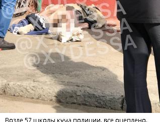 В Одессе около школы нашли труп