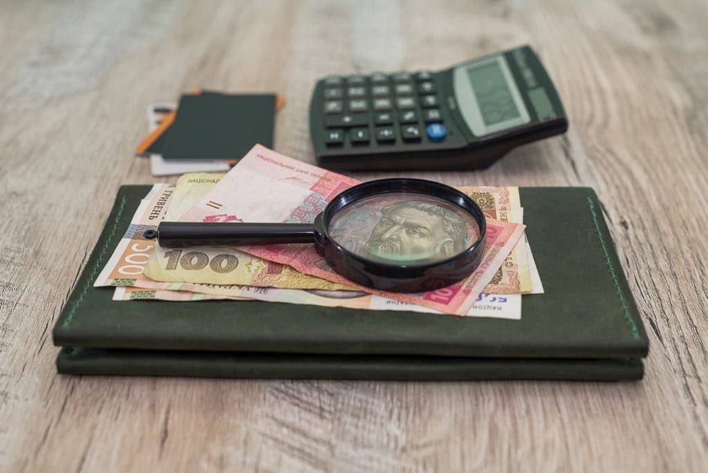 укрДеньги льготы субсидии выплаты