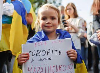 Українська мова, субпродукт та мовний скандал: хто клює на «говяжий язык»?