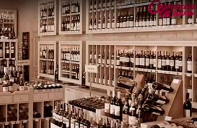 В Одессе выберут лучшие вина Украины