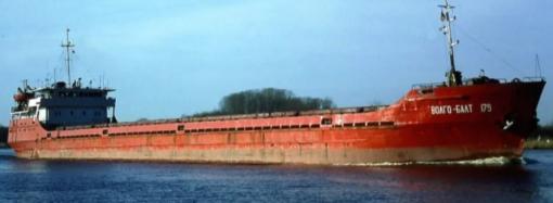 Кораблекрушение в Черном море: когда спасенные украинцы смогут вернуться на Родину