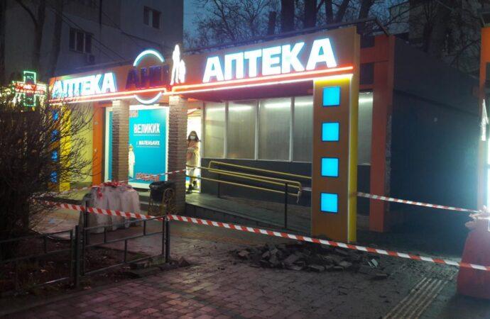 В Одессе взорвался тротуар