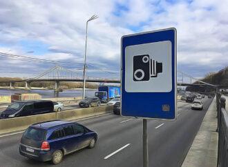 Где в Одессе будут снимать на видеокамеры нарушения ПДД?