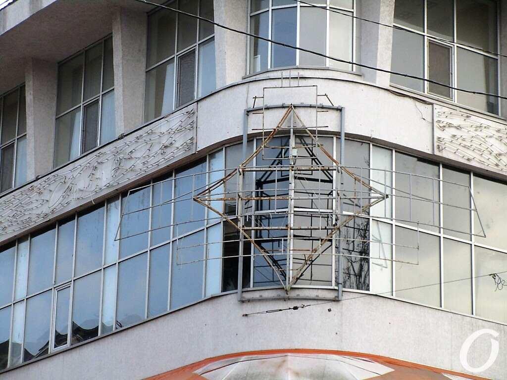 на углу улиц Дерибасовской и Екатерининской, здание ресторана