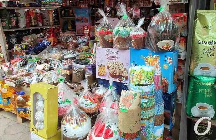 Одесский Новый базар в предпасхальных тонах (фоторепортаж)