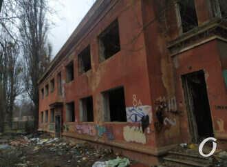 В Одессе снова продают заброшенный детсад на Сегедской: что там сейчас? (фоторепортаж)