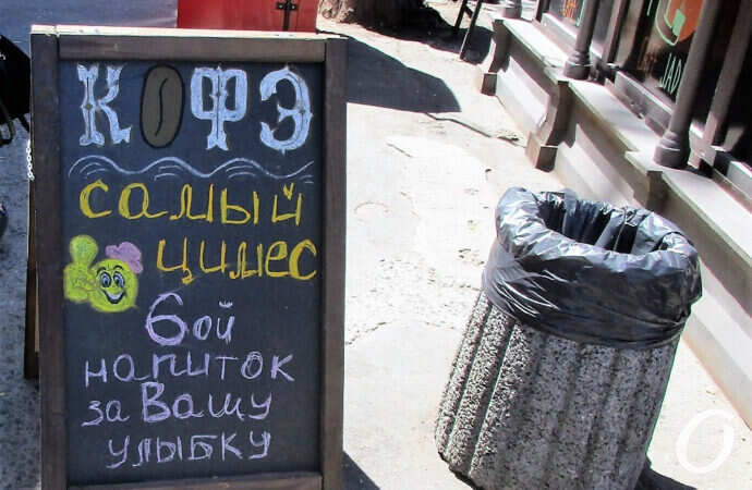 Одесские картинки: Юморинка — без карантинки (фото)