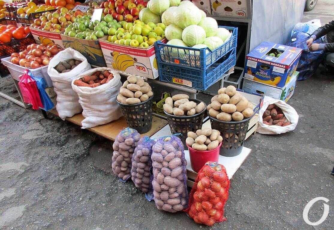Новый базар, овощи