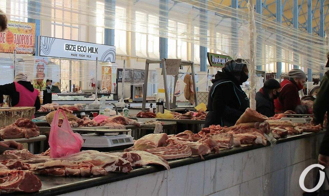 Новый базар, мясо
