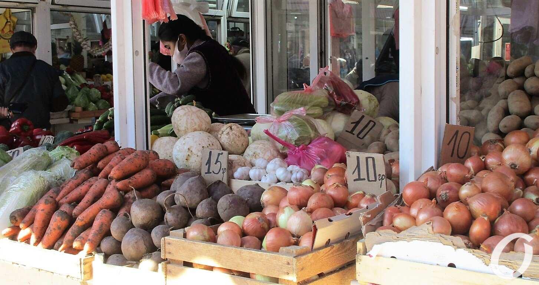 Новый базар, лук, морковка