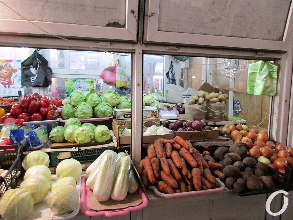 Новый базар, морковка