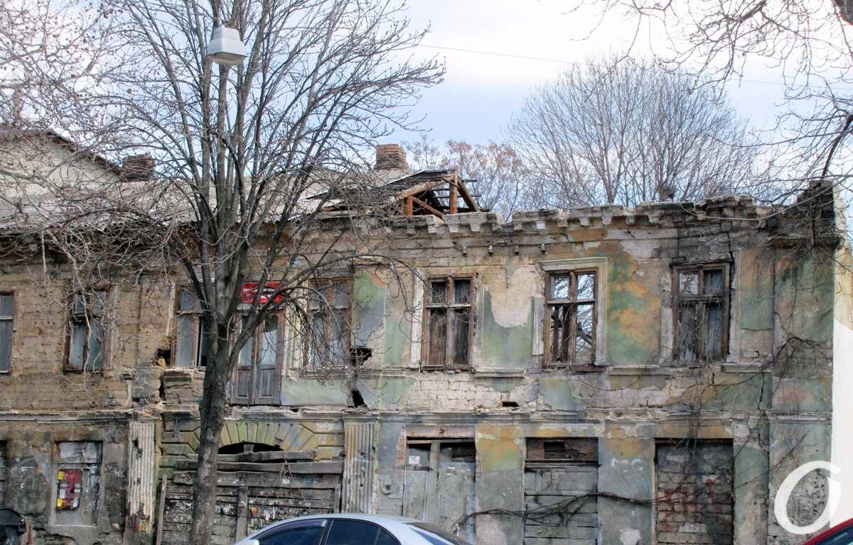 Екатерининская, старый дом