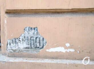 И снова историческая одесская вывеска: осыпающаяся штукатурка преподносит сюрприз (фото)