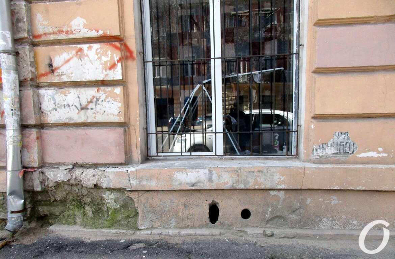 Дом на Коблевской, окно