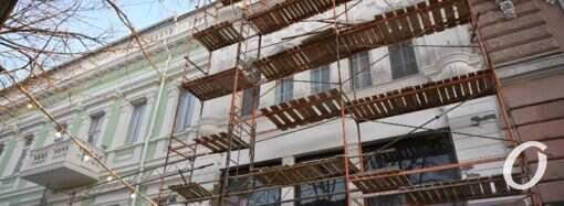 Ни один одесский памятник истории не попал в список «Большой реставрации» от Минкульта