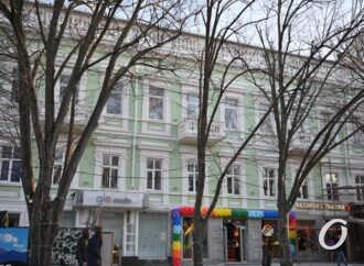 Фотофакт: на Дерибасовской отреставрировали историческое здание
