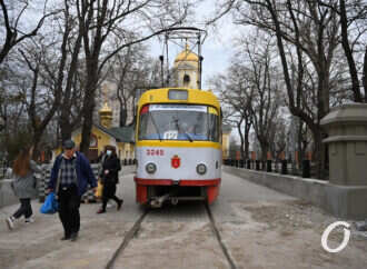 В Одессе трамвай №12 будет курсировать по новой схеме