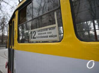 Одесский трамвай возобновил маршрут на Молдаванку – фоторепортаж с Алексеевской площади (фото)