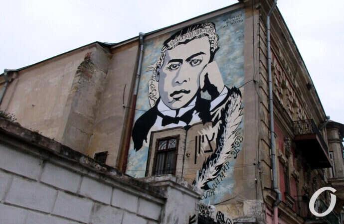 «Белая ворона для Одессы и всего мира»: одесские адреса Владимира Жаботинского (фото)